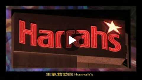 2008 Harrah's Las Vegas TV Commercial