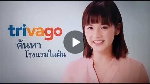 trivago Thailand