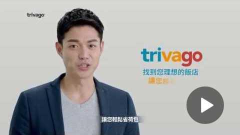 Mr. trivago
