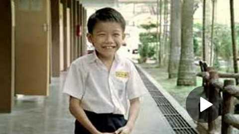 Tan Hong Ming
