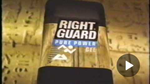 Right Guard with Charles Barkley (1994)
