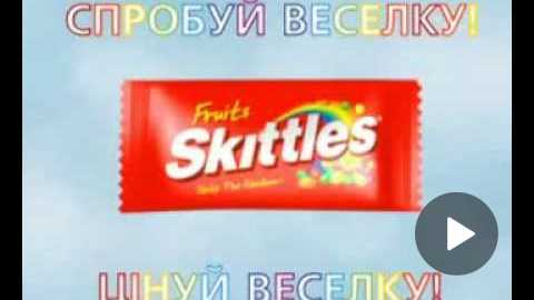 Scary Skittles Commercials