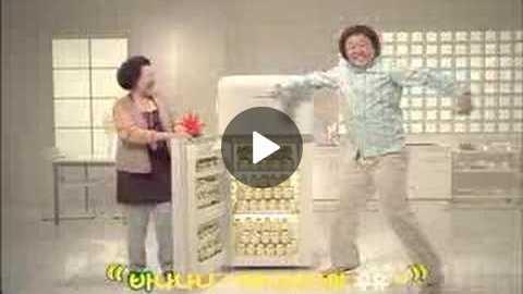 Korean Banana Milk Commercial ( )