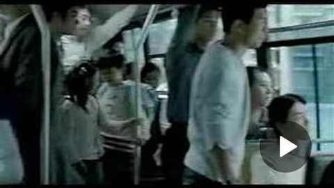 Citibank Credit Card Commercial