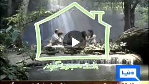 Nestle Milk Pak (Pakistan) - New (Hiking Ad) - Pakistani TV Commercials |HQ|