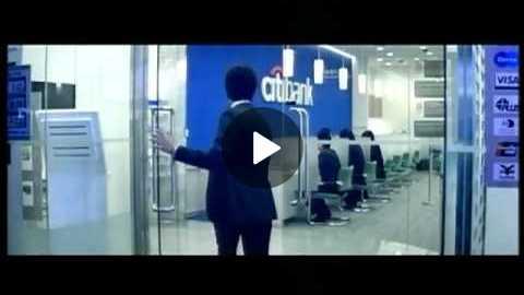 Citibank 2010