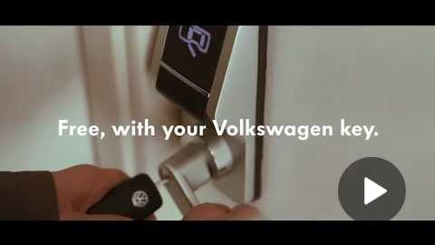 Volkswagen: Suite